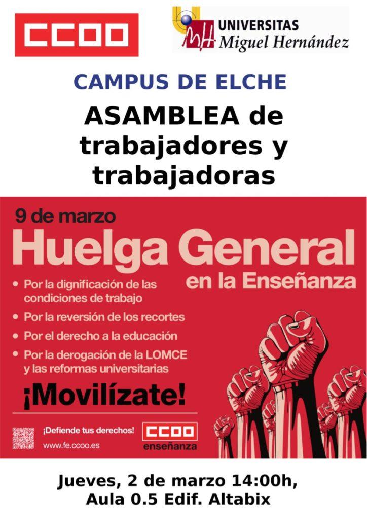 cartel_asamblea_huelga