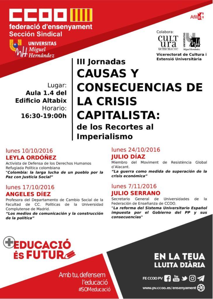 print_cartel_iiijornadas_v2